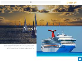yeshtours.co.il