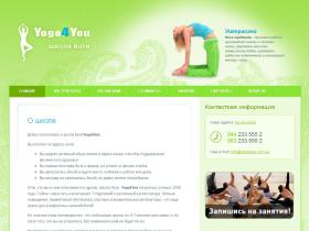 yoga4you.com.ua