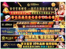 yomessage.net