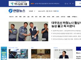 yonhapnews.co.kr