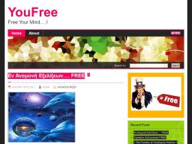 youfree.gr