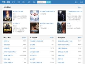 younggirlgalleries.com