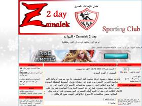 zamalek2day.clubme.net
