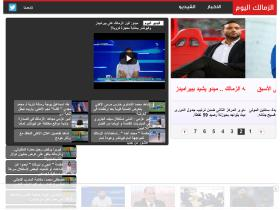 zamalektoday.com