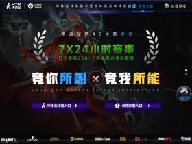 12nightmusic.com