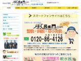 24act.co.jp