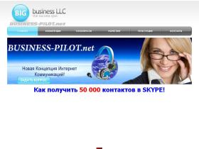 35127.business-pilot.net