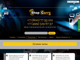 3g-router.shopcarry.ru