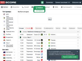 777score ru Analytics - Market Share Stats & Traffic Ranking