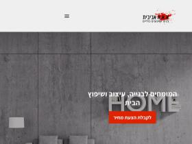 a-avivit.co.il