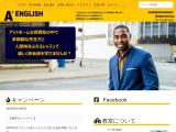 a-plus-english.net
