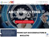 abcconsulting.ru