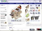 ablemall.co.kr