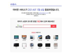 about.co.kr