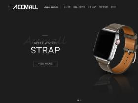 accmall.co.kr