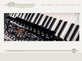 accordion-museum.com
