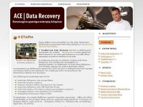 ace-data-recovery.gr