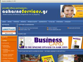 acharneservices.gr