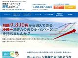 achp.web-marketing.jp.net
