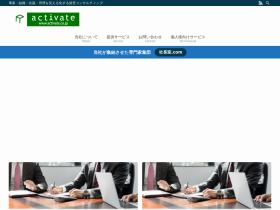 activate.co.jp