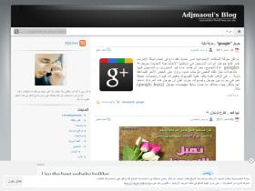 adjmaoui.wordpress.com