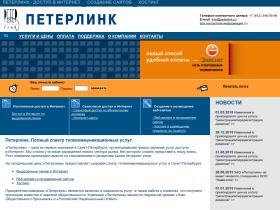 ads.peterlink.ru