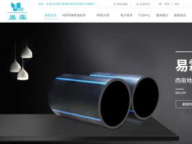 adspipe.net