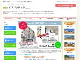 advantec.jpn.com