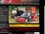 aero-tech.co.jp