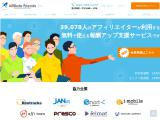 affiliate-friends.co.jp