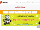 afrel-shop.com