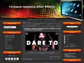 after-effects.ucoz.ae