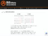 ag-ordinary.jp