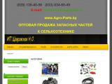 agro-parts.by