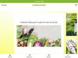 agromarket.by