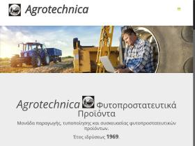 agrotechnica.gr
