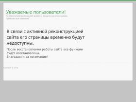 agrotehtrading.ru