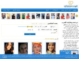 ahlam.co.il
