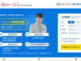 aiadirect.co.kr
