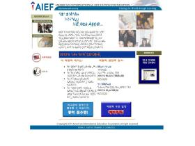 aief-usa.or.kr