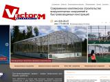 air-dome.msk.ru