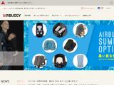 airbuggy.com