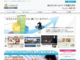 aireal.co.jp