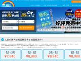airticket-mall.com