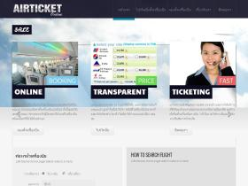 airticket.co.th