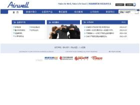 airwell-group.cn