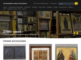 akcia-antique.ru