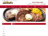 akebonosteak.com