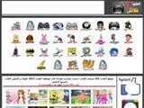 al3abgamescollection.com