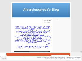 albarakatxpress.wordpress.com